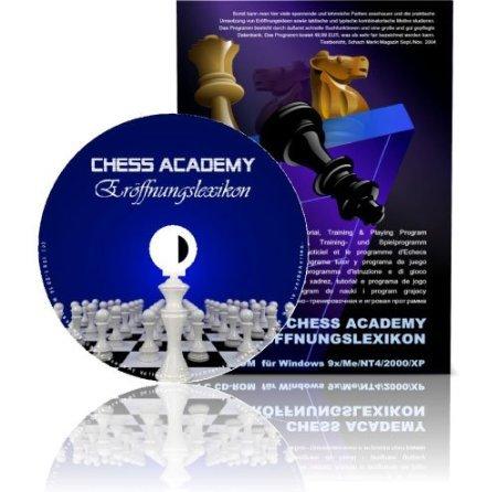 Chess Academy eBook+ Eröffnungslexikon