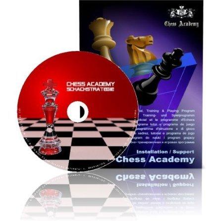 Chess Academy eBook+ Moderne Schachstrategie